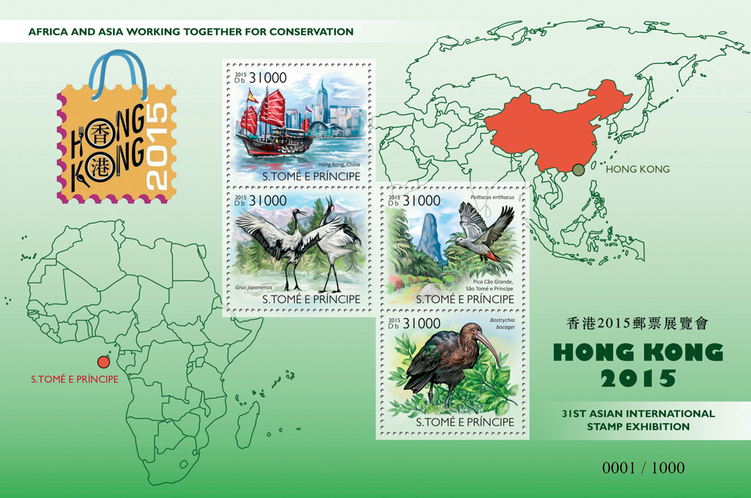 Hong Kong 2015 - Issue of Sao Tome and Principe postage stamps