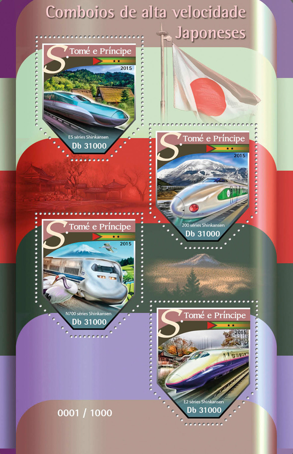 Trains - Issue of Sao Tome and Principe postage stamps