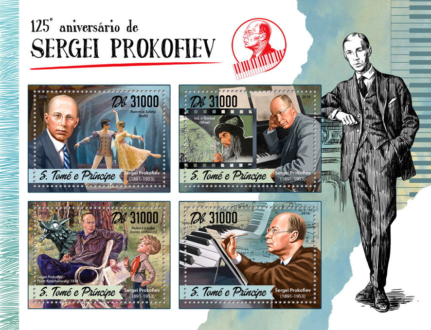 Sergei Prokofiev - Issue of Sao Tome and Principe postage stamps