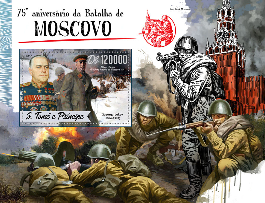 Battle of Moscow - Issue of Sao Tome and Principe postage stamps