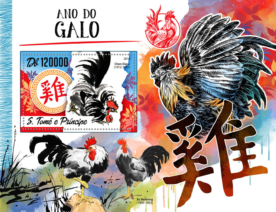 Year of the Rooster - Issue of Sao Tome and Principe postage stamps