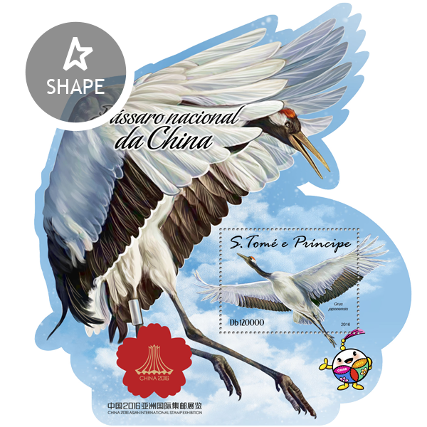 National China Bird - Issue of Sao Tome and Principe postage stamps