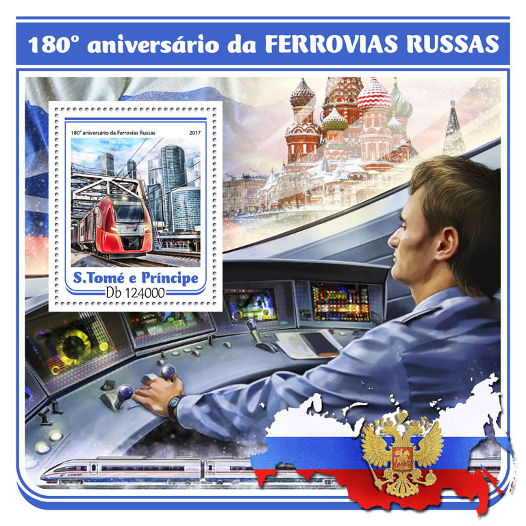 First Russian Railway - Issue of Sao Tome and Principe postage stamps