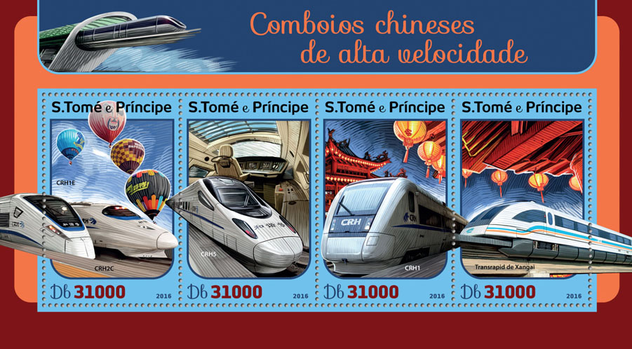 Chinese speed trains - Issue of Sao Tome and Principe postage stamps