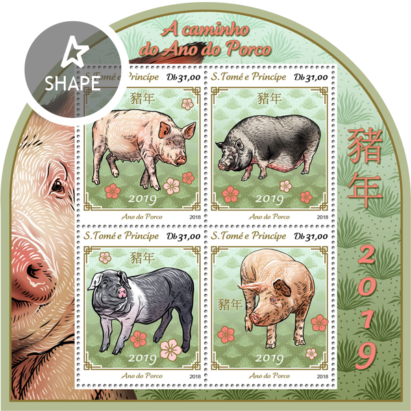 Year of the Pig - Issue of Sao Tome and Principe postage stamps