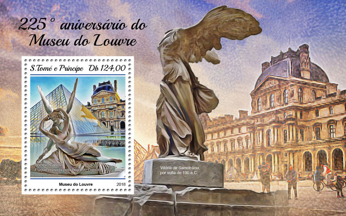 Louvre Museum - Issue of Sao Tome and Principe postage stamps