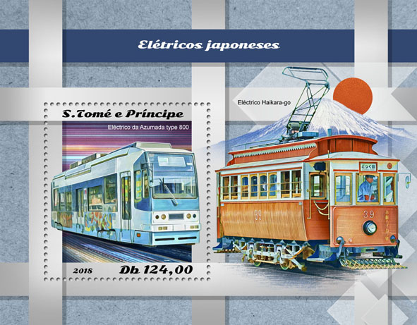 Japanese trams - Issue of Sao Tome and Principe postage stamps