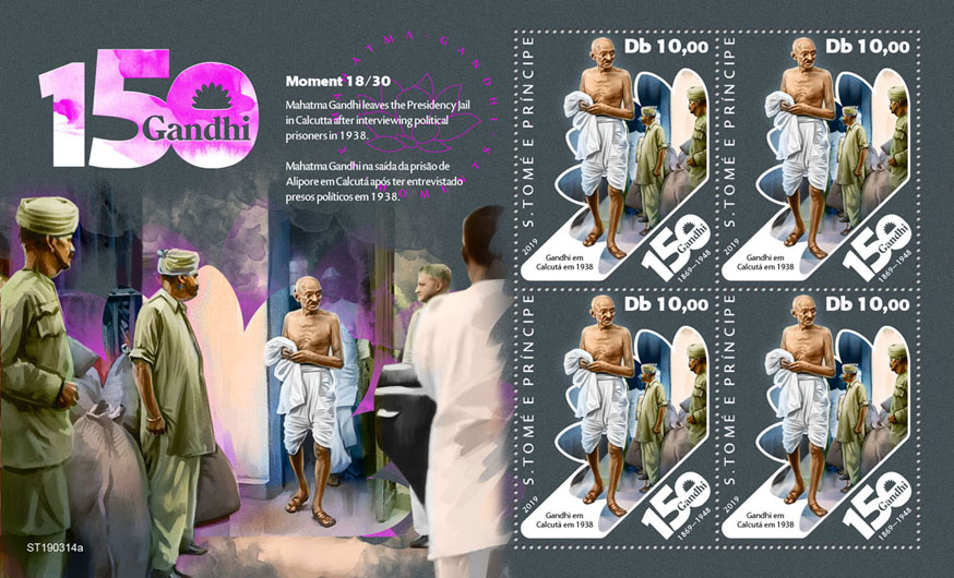 Mahatma Gandhi – I - Issue of Sao Tome and Principe postage stamps