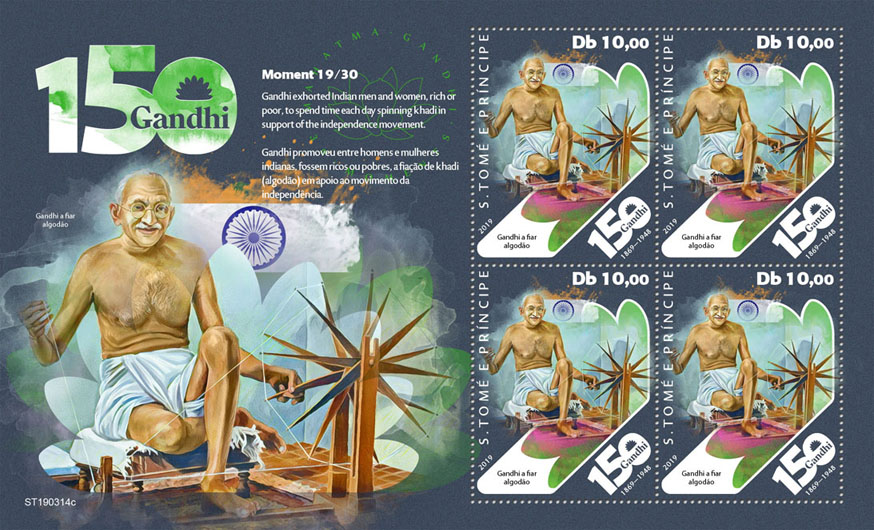 Mahatma Gandhi – II - Issue of Sao Tome and Principe postage stamps
