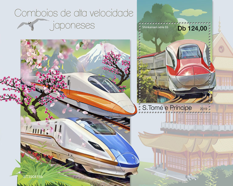 Japanese speed trains - Issue of Sao Tome and Principe postage stamps