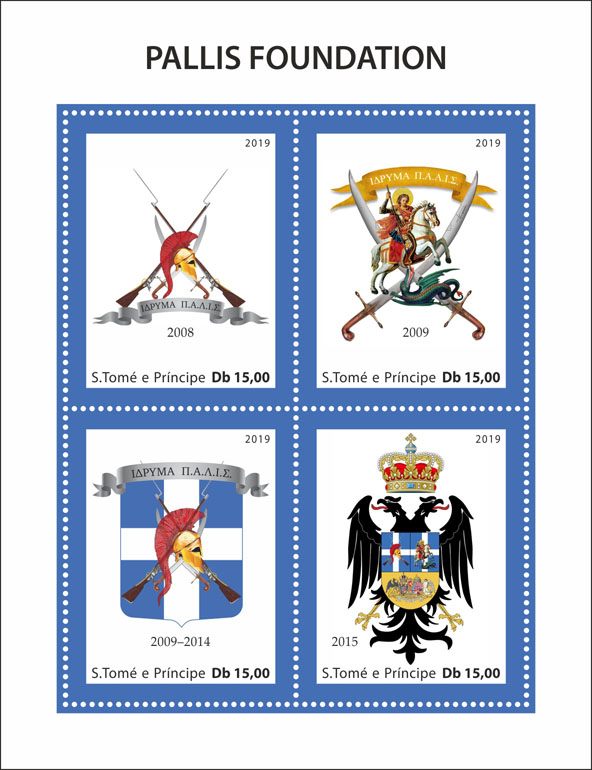 Pallis Historical - Issue of Sao Tome and Principe postage stamps
